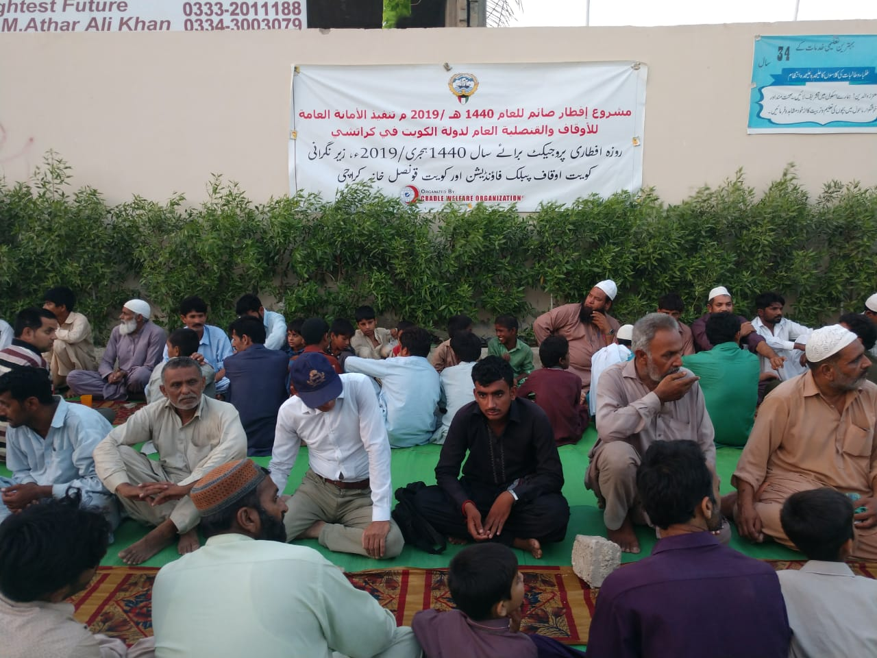 Avail good deeds through Iftar Project 1440 Hijri