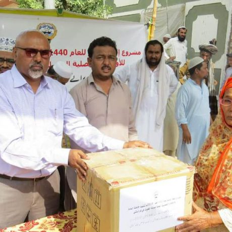 Support deprived families through Ration Distribution