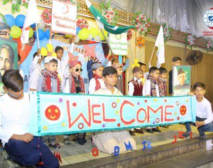 Annual School Day 2019 of Darul Mustafa Campus